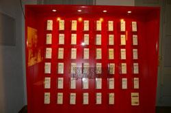 Los 47 volúmenes de la Obra Completa de Josep Pla, expuestos en la Fundación Josep Pla de Pala.